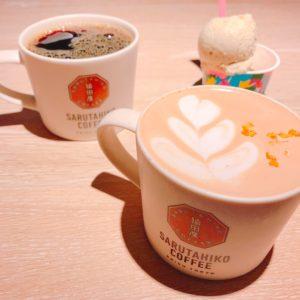 cafe-after