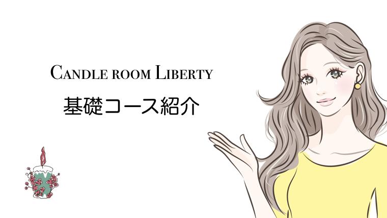 liberty.002