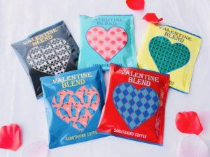 Sarutahiko 2020 Valentine